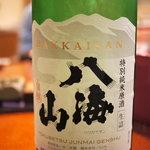 東家 - 夏季限定 八海山 特別純米原酒 生詰仕様
