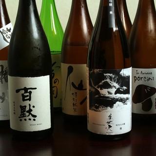【日本酒】銘柄豊富に揃えております。