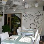 Restaurant au Sauvage - お洒落