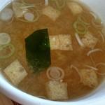 おむすびcafe 粒 - お味噌汁