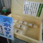 日本一うまいところてん - 天水にぎり250円