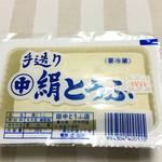 田中とうふ店 - 料理写真: