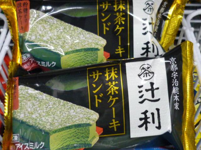 ファミリーマート 静岡牧ヶ谷店 name=