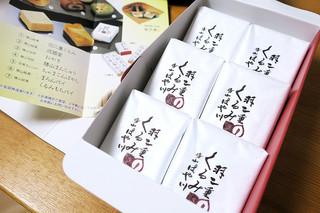 はや川 プリズム福井店 - 6個入りにしました。 (^○^)
