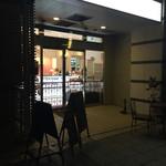 エチエンヌ - マンションの一階にお店はありますが夜だと周りは暗くてわかりにくいです!