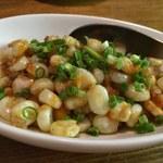 ベトナム料理 オーセンティック - モチモチ白トウモロコシ炒め