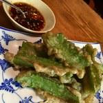ベトナム料理 オーセンティック - 四角豆のベトナム天ぷら
