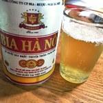 ベトナム料理 オーセンティック -