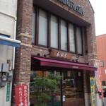 木村家 - 大きな店構え