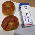 木村家 - 元祖無敵コラボ(^0^)/~~~