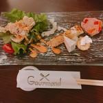 グルマン - 2016.9.30飲み放題プランの料理