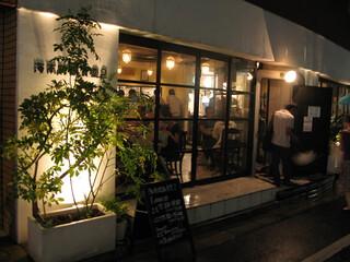 海南鶏飯食堂2 恵比寿店 - 外観