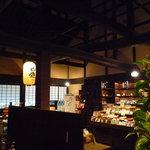 東京竹葉亭 - ☆白鷹の販売スペースもあります☆