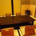 東京竹葉亭 - ☆座敷な個室もありますよ~(●^o^●)☆