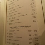 和食 浮橋 - 他店との共有ワインリストが充実。