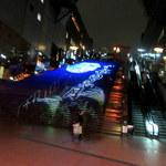 和食 浮橋 - ライトアップその2大階段中秋の名月