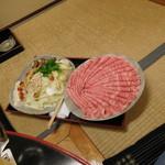 笠庄 - しゃぶしゃぶ松のお肉と野菜