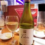 ノーミート ノーライフ - 白ワインで乾杯