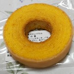めーぷる倶楽部 - 料理写真:赤肉メロンを見事に再現したメロンバウム