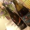 ワインとヤキニク円山JIN - ドリンク写真:ナチュールワイン