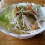 ドッグ - サラダ
