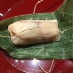 56813109 - [凌ぎ]                       のどぐろ笹巻蒸し寿司