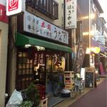 56814759 - 昭和全開な素敵な外観。中身の雰囲気もまた良いです。