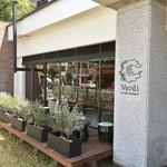 ヴェルディ - Verdi Le cafe Artisanal