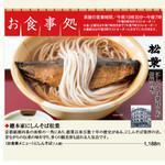 56817036 - 因みに大京都展のチラシ写真です^^;