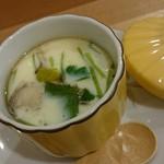 鮨 くろ澤 - 茶碗蒸し。
