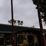 神田パーキングエリア(上り線)「gengedou」 -