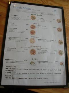 Cafe 湘南テラス - ランチメニュー
