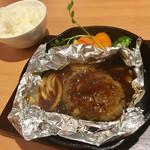 キッチン フォレスト - FORESTハンバーグ