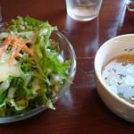 engawaかふぇ食堂 -