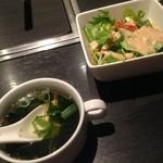 肉処 天穂 - 和牛焼肉ランチの スープ&サラダ