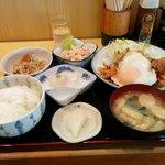 のざき - 焼き肉定食850円