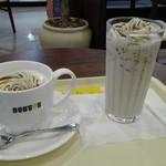ドトールコーヒーショップ - ドリンク写真:マロンラテ