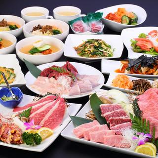 ■昼宴会承ります!!