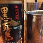 居酒屋 雅 - ドリンク写真: