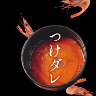 甘海老を殻ごと使った濃厚ドロつけ汁