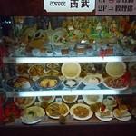 珈琲西武 - ガラスケースの食品サンプル1