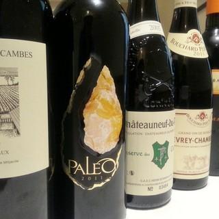 世界中様々な味わいのグラスワイン9種類以上ご用意しています!