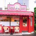 パパジョンズ - 小さくて可愛いお店
