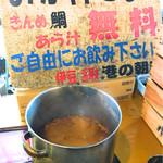 稲取港の朝市 - 料理写真: