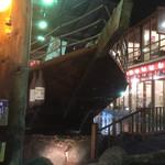 釣船茶屋 ざうお - 店内の船