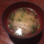 釣船茶屋 ざうお - 鯛の味噌汁
