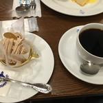 馬車道十番館 - モンブランとコーヒー