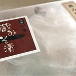 京都一の傳本店 -