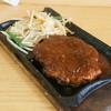 キッチン マロ - 料理写真:ランチのハンバーグ(680円)2016年10月