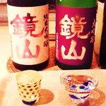 小江戸蔵里内 鏡山酒造 売店 - 純米大吟醸・大吟醸